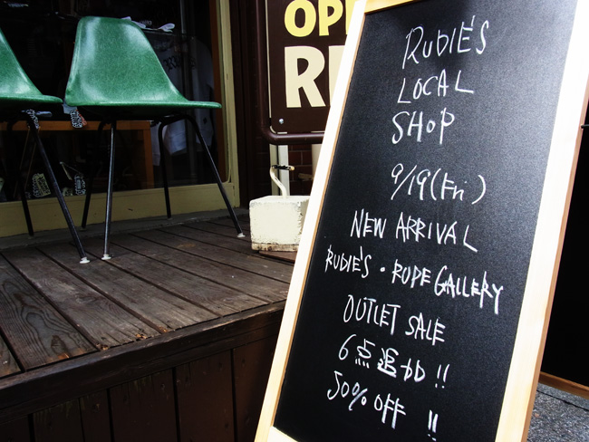RUDIE'S LOCAL SHOP_140919_01.JPG