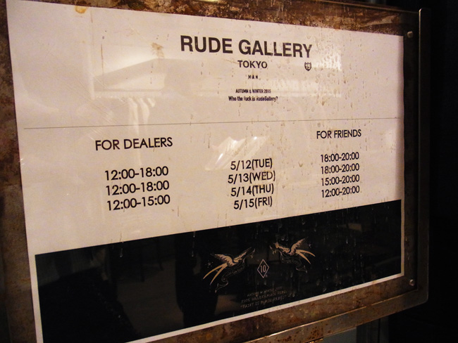 RUDIE'S LOCAL SHOP_150512_01.JPG