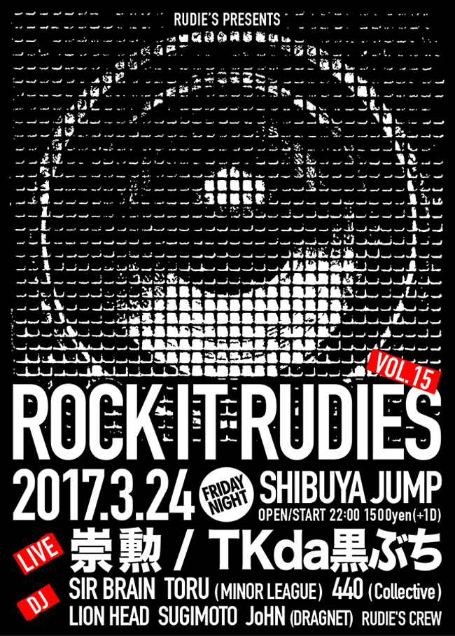 ROCK%20IT%20RUDIES%20vol15.jpg