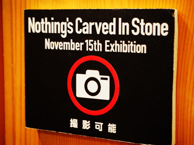 November 15th Exhibition at.RUDIE'S LOCALSHOP_0.JPG